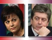 Свали ли Корнелия Нинова Георги Първанов от влака на политиката?