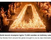Рекордьор на Гинес запали 72 000 свещи върху торта
