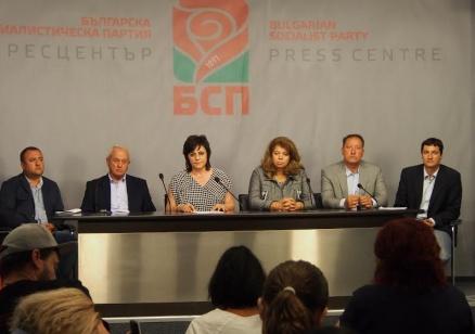 БСП иска изслушване на Борисов и свикване на КСНС за споразумението Турция-ЕС (обновена)