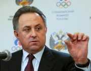 Русия ще съди авторите на доклада за допинга