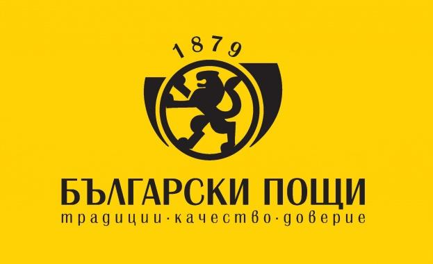 """Прекратява се гладната стачка в  """"Български пощи""""ЕАД"""