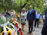 131 години от Съединението на България