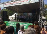 13-ти Национален събор на приятелите на Русия в България -яз. Копринка