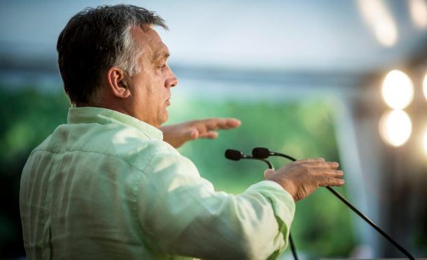 Орбан: ЕС не значи Брюксел, а всички европейски столици, взети заедно