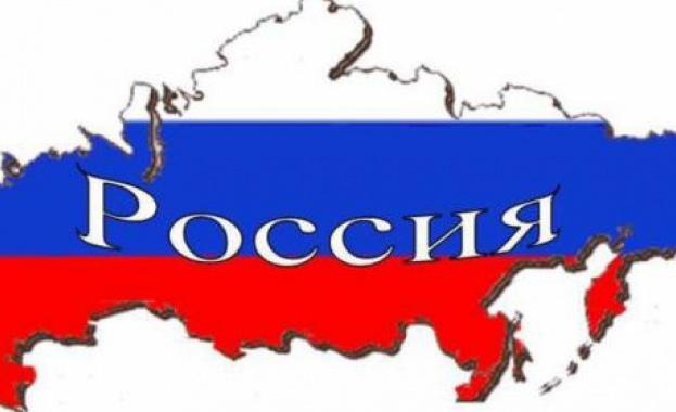 """Русия обяви """"Свидетели на Йехова"""" за екстремистка организация"""