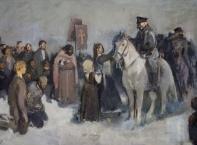 "Изложба ""НЕ/ПОЗНАТИ"""