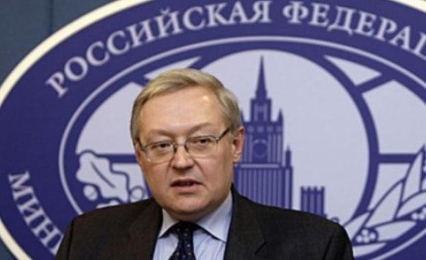Руският заместник-министър на външните работи Сергей Рябков обяви, че е