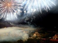 Светлинно 3D шоу във Велико Търново