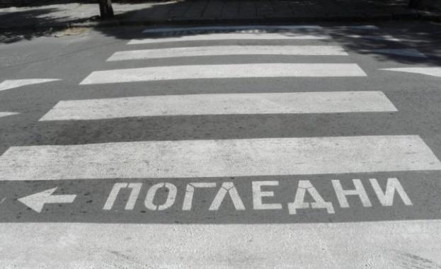 """Пешеходецът няма да носи отговорност при ПТП на """"зебра"""""""