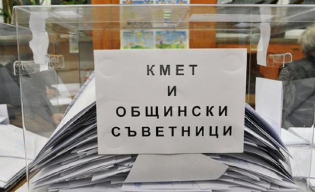 Централната избирателна комисия е установила 18 нарушения в предизборната кампания