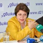 Дончева: Караянчева беше метачката на плювни на ГЕРБ, не разбира от законодателство