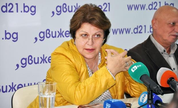 Дончева: Промените в НПК бяха приети под инспириран натиск