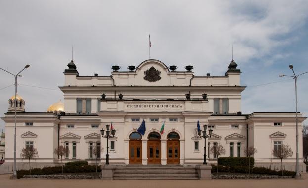 Парламентът преодоля президентското вето