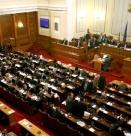 Атанас Костадинов: Да си патриот не е награда