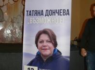 """Пресконференция на """"Движение 21"""" на тема """"Президентът - Гарант за успешна социална политика"""""""