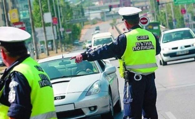 Засилени проверки на водачите на МПС за алкохол или наркотични вещества