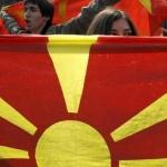 Крие ли името Северна Македония опасности за определени претенции?