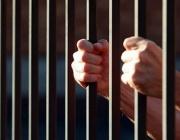 Петима надзиратели са наказани заради починал в Бургаския затвор
