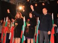 Подкрепа за Ген. Румен Радев в Плевен