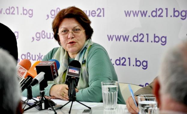 Татяна Дончева: Държавата затъва в институционална криза