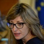 Захариева: Македония трябва да има перспектива за ЕС и НАТО