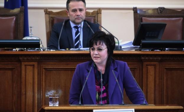 Корнелия Нинова: Трябва да се предприеме нов икономически и социален курс на страната