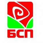 БСП-София организира тематична приемна за санирането и енергийната ефективност
