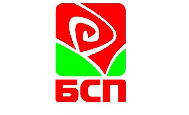 БСП София: Ще се проведе дискусия за наборната служба
