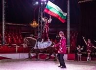 """Български национален цирк """"София"""" - представление"""