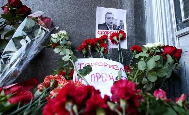 Задържаха втори заподозрян за убийството на Андрей Карлов
