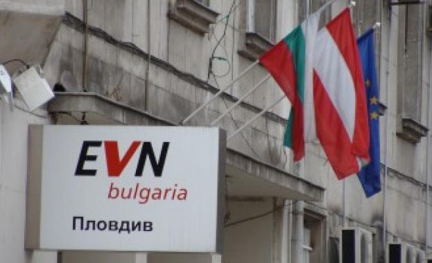 """ЕVN Tоплофикация присъединява нови жилищни сгради в район """"Северен"""" в Пловдив"""