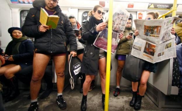 200 души се включиха в акцията по бельо в метрото в Берлин