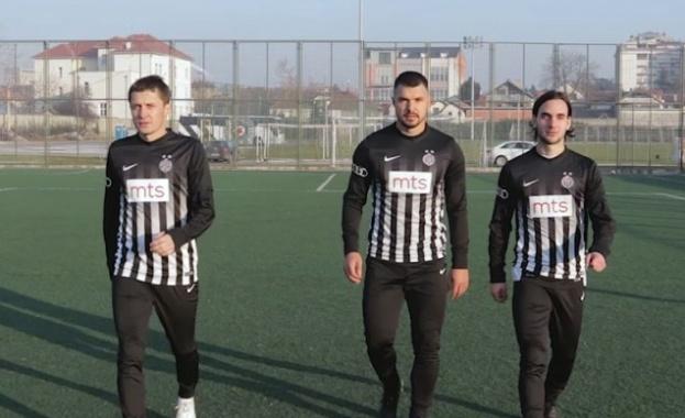 УЕФА наказа жестоко сръбския гранд Партизан
