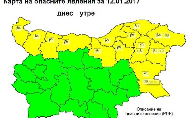 13 области с обявен жълт код за утре