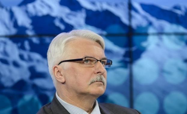 """Полският външен министър стана обект на подигравки """"заради лапсус"""""""