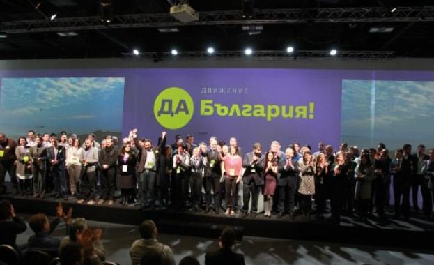 """""""Да, България"""" днес избира Изпълнителен съвет, следва регистрация в съда"""