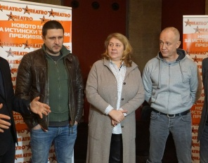 Théatro - новият театър на София