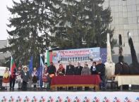 Международен кукерски карнавал в Разлог