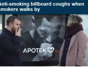 Билборд започва да кашля в присъствието на пушач (Видео)