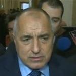 Борисов: Днес е тържествен ден и нека подходим с оптимизъм