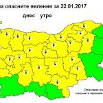 Жълт код за студ в 22 области в неделя
