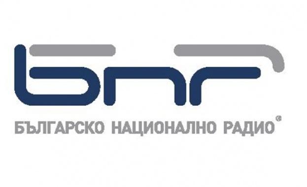 Работещи в Българското национално радио ще се съберат тази сутрин