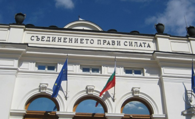 Народното събрание ще разисква на първо четене промени в Изборния кодекс
