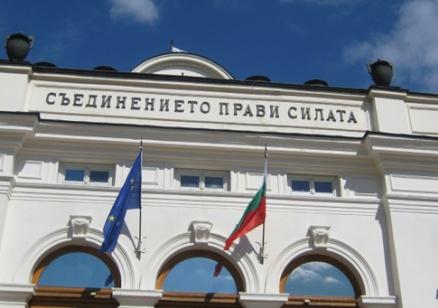 Народното събрание пусна почъка за защита от хакери за над 60 хиляди лева