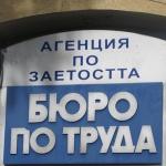 Граждани на Армения, Молдова и Украйна ще бъдат наравно с българите на трудовия пазар
