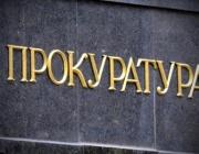 Проверяват 19 къщи за гости в Сапарева баня