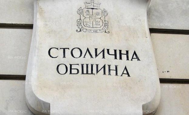 """Задържаха шеф на дирекция в столичния район """"Подуене"""" с подкуп (обновена)"""