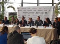 "АБВ и ""Движение 21"" подписаха споразумение за политическо партньорство"