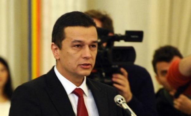 Румънският премиер обвини съпартийците си, че са предизвикали политическа криза