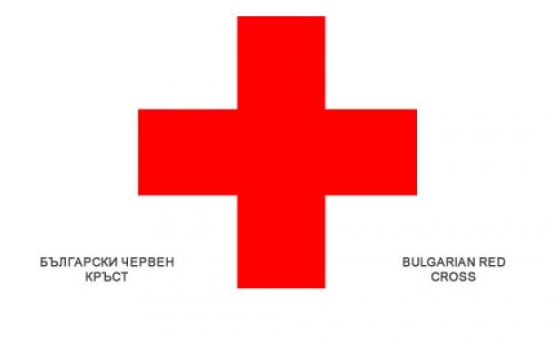 БЧК раздава помощи на пострадалите от наводенията в Бургас и Камено